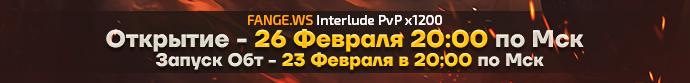 opening_theme_rus_pvp.jpg